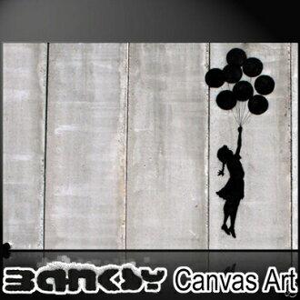 Banksy Wall Art abbey clozest | rakuten global market: banksy wall art art panel