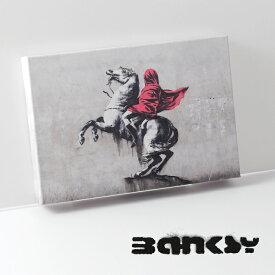 """BANKSY CANVAS ART キャンバス アートファブリックパネル スモール """"Napoleon"""" 31.5cm × 21cm アート ナポレオン ギフト トラッド"""