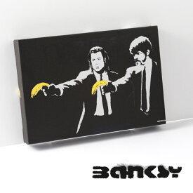 """BANKSY CANVAS ART キャンバス アートファブリックパネル スモール """"Pulp Fiction Banana"""" 31.5cm × 21cm アート バナナ ギフト トラッド"""