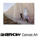 """バンクシー 壁掛け アート アートパネル アートフレーム 【送料無料】BANKSY CANVAS ART バンクシー """"Palestine wall out """"..."""