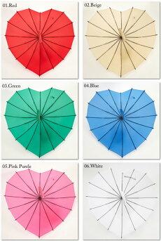 英国デザイン傘ハートパーティー16本骨6色レディース軽量グラスファイバーフォートアンブレラブランドおしゃれかわいいかさプレゼントギフトバレンタイン