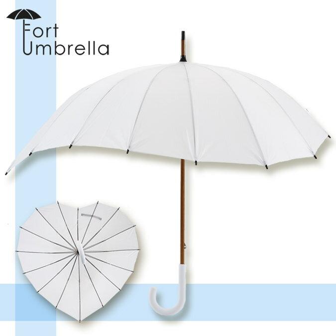 傘 レディース 英国デザイン ハートパーティー 16本骨 軽量 グラスファイバー フォートアンブレラ ブランド ホワイト おしゃれ かわいい ラブリー 結婚式 かさ プレゼント ギフト