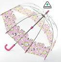 フルトン 傘 キッズ 小型 ミニ バードケージ ファンブレラ プリティペタル 長傘 子供用 花柄 正規 かさ プレゼント ギフト