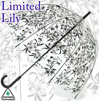 FULTON Fulton umbrella umbrella birdcage Lily long umbrella United Kingdom Royal purveyor lily flower floral Flower women's BirdCage Umbrella umbrella birdcage Fulton fashion United Kingdom London fultonl042lily