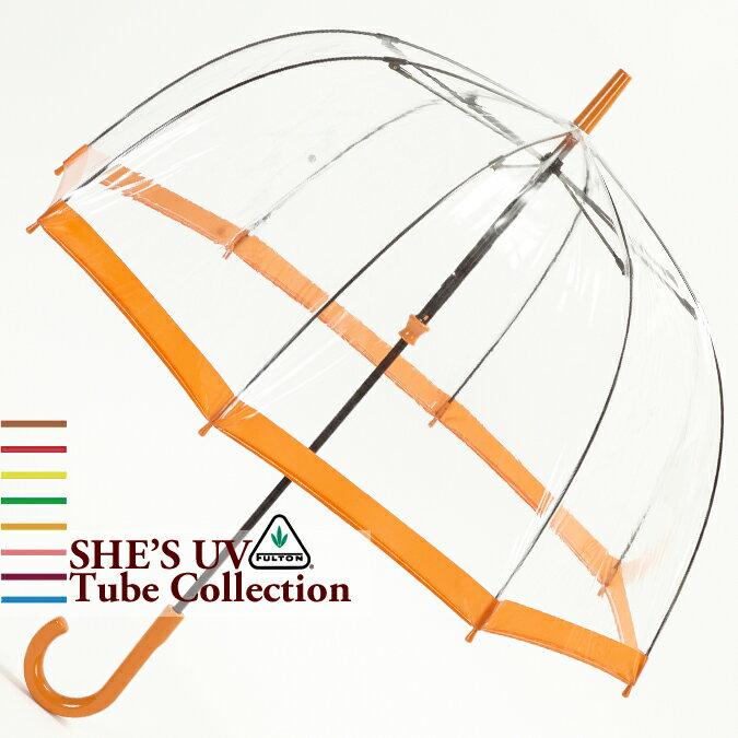フルトン Fulton 傘 バードケージ She's UV City Orange プロテクション オレンジ 長傘 レディース 正規 かさ FULTON プレゼント ギフト 母の日