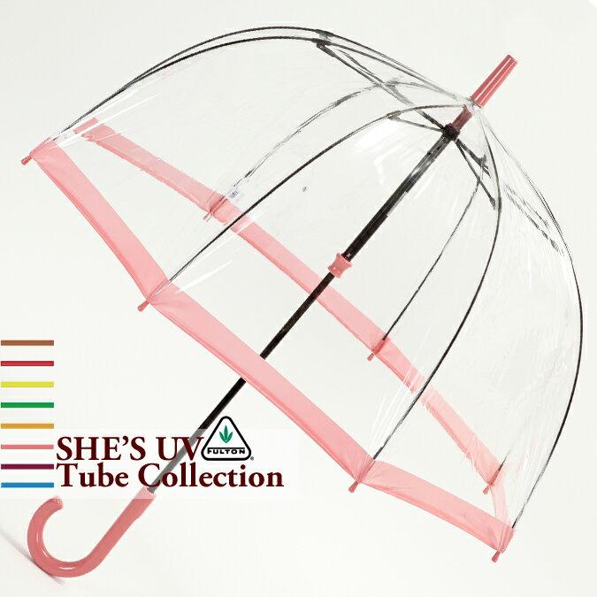 フルトン Fulton 傘 バードケージ She's UV Hammersmith Pink プロテクション ピンク 長傘 レディース 正規 かさ FULTON プレゼント ギフト