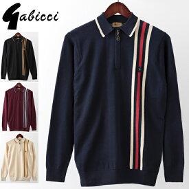 Gabicci メンズ セーター ガビッチ ストライプ ジップ クラシック レトロ 4色 ネイビー ブラック オート メルロー モッズファッション プレゼント ギフト 父の日