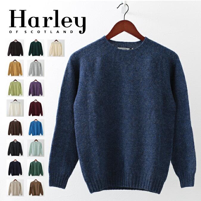 Harley of Scotland メンズ クルーネックセーター ハーレーオブスコットランド ニット 18色 メンズ トップス 上着 スーパーソフトウール
