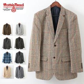 特別今だけ価格 SALE ハリスツイード メンズ ウールジャケット 2021 新作 Harris Tweed Clothing チェック ファインウール メンズ Pure Fine Wool Jacket 上着 ハリス ツイード ギフト 紳士 高級 テイラー トラッド