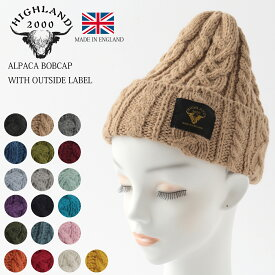 セール SALE 別注 ハイランド2000 アルパカウール ニット帽 ふんわりチクチクしない 20色 HIGHLAND 2000 20AW 新作 ボブキャップ イギリス 正規販売店 トラッド