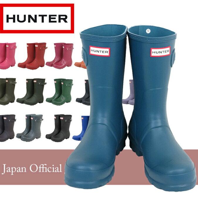 Fセール ハンター HUNTER レインブーツ 国内正規品 長靴 オリジナルショート レディース メンズ 14色