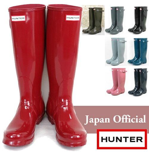 OFFセール 【ハンター HUNTER レインブーツ】 国内正規品 長靴 オリジナル トール グロス レディース 8色