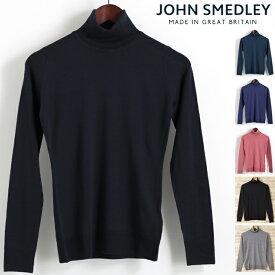 ジョンスメドレー JOHN SMEDLEY カトキン セーター メリノウール タートルネック CATKIN 6色 ジョンスメドレイ スリムフィット 英国製 長袖ニット レディース モッズファッション ギフト