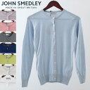 ジョンスメドレー JOHN SMEDLEY イズリントン カーディガン シーアイランドコットン ISLINGTON 8色 20SS 新作 ジョンスメドレイ スリム…