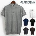 ジョンスメドレー JOHN SMEDLEY メンズ ポロシャツ ポロ ADRIAN 6色 シーアイランドコットン ジョンスメドレイ レギュラーフィット 英…