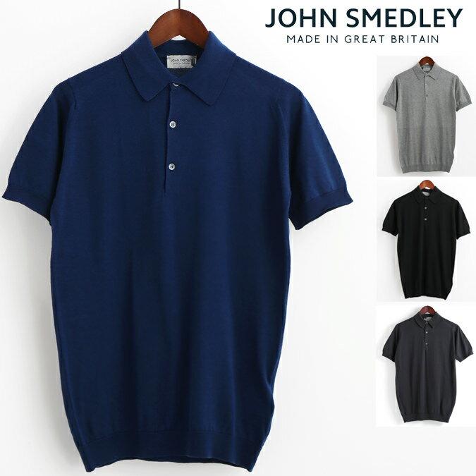 ジョンスメドレー JOHN SMEDLEY エイドリアン メンズ ポロシャツ ポロ ADRIAN 6色 シーアイランドコットン ジョンスメドレイ レギュラーフィット 英国製 ニット メンズ プレゼント ギフト