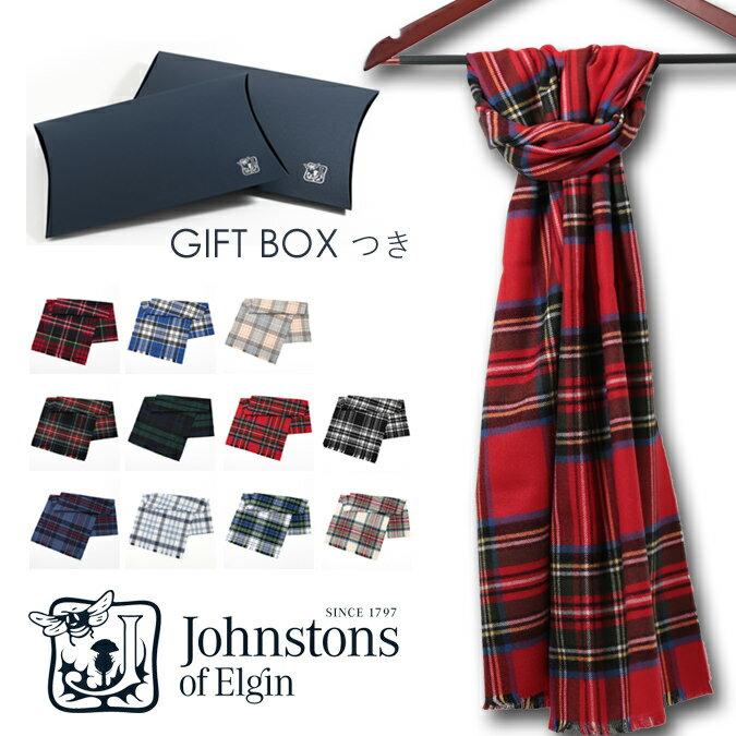 ジョンストンズ JOHNSTONS スカーフ メリノウール100% 180×35cm タータン チェック 英国王室御用達 スコットランド製 男女兼用プレゼント