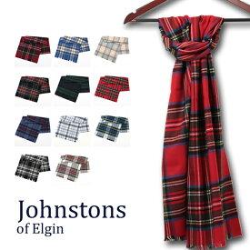 SALE セール ! ジョンストンズ JOHNSTONS スカーフ メリノウール100% 180×35cm タータン チェック 英国王室御用達 スコットランド製 男女兼用プレゼント