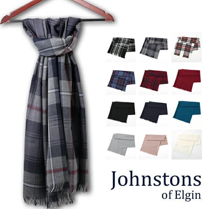 セール SALE ジョンストンズ JOHNSTONS 薄手 オールシーズン使える 大判ストール スカーフ メリノウール100% 180×70cm タータン チェック プレーン 無地 英国王室御用達 スコットランド製 男女兼用 ロング 長い