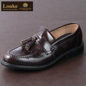 Loake England メンズ タッセルローファー ローク イングランド 革靴 ビジネス ローファー ビジネス EX 2E オックスブラッド ブライトン 靴 モッズ レディース プレゼント ギフト