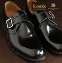 Loake England ローク 革靴 メンズ ビジネス バックルモンク 革靴 英国王室御用達 シューズ F 3E 204B 革靴 メンズ ビ…