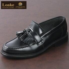 Loake England メンズ タッセルローファー ローク イングランド 革靴 ビジネス ローファー ビジネス EX 2E ブラック ブライトン 靴 モッズ レディース プレゼント ギフト