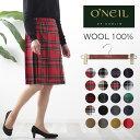 セール SALE O'NEIL OF DUBLIN ウーステッドウール 100% キルトスカート 59cm オニール オブ ダブリン ミディアム キ…