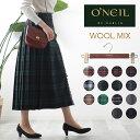 セール SALE O'NEIL OF DUBLIN オニールオブダブリン キルトスカート 83cm ロング丈 スカート 巻きスカート アイルラ…