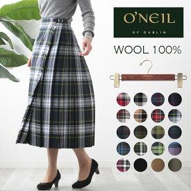 O'NEIL OF DUBLIN ウーステッドウール 100% ロング丈 キルトスカート 83cm オニール オブ ダブリン キルト ラップスカート アイルランド製 レディース タータン チェック ギフト