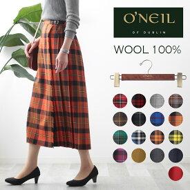 O'NEIL OF DUBLIN ウーステッドウール 100% ロング丈 キルトスカート 83cm オニール オブ ダブリン キルト ラップスカート アイルランド製 レディース タータン チェック ギフト トラッド