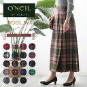 O'NEIL OF DUBLIN オニールオブダブリン キルトスカート 90cm マキシ丈 スカート 巻きスカート ロング アイルランド製 タータンチェック プレーン 無地 ウール ギフト