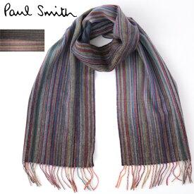 SALE セール ! PAUL SMITH メンズ マフラー カシミヤ ポールスミス スカーフ シグネチャー ストライプ 2色 モッズファッション 英国製 プレゼント ギフト