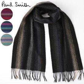 PAUL SMITH マフラー ポールスミス スカーフ ラムズウール ストライプ 180×26cm 4色 バーガンディー グレー ネイビー ブラック メンズ モッズファッション 英国製 プレゼント ギフト ホワイトデー