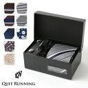 Quit Running メンズギフト 4点セット 7デザイン ネクタイ ポケットチーフ タイクリップ カフス ステンレス ネクタイピン ハンカチ 英…