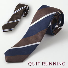ピュアシルク100% 英国ブランド Quit Running シルク ナロー ネクタイ ストライプ 2色 男性 クイトランニング スリムネクタイ プレゼント ギフト 就職祝い 卒業式 スーツ フォーマル 紳士 シンプル 無難