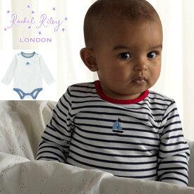 レイチェルライリー キッズ 子供服 肌着 コットン ロンパース Rachel Riley 2色 ネイビー ブルー 英国王室 2 Design Motif Body プレゼント ギフト 誕生日 赤ちゃん
