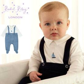 セール SALE レイチェルライリー キッズ 子供服 肌着 ロンパース ストラップ 上下セット カバーオール Rachel Riley 2色 ネイビー ブルー 英国王室 Strap Rompers プレゼント ギフト 誕生日 赤ちゃん