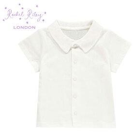 レイチェルライリー キッズ 子供服 シャツ ジャージー コットン 素材 Rachel Riley アイボリー 英国王室 Jersey Shirt プレゼント ギフト 誕生日 赤ちゃん