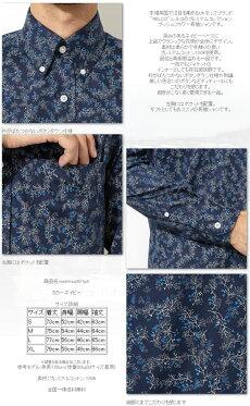 RELCOレルコ長袖シャツ花柄シャツ15AWブッシュフラワーレトロプレミアムコレクションメンズモッズファッション