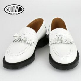 SOLOVAIR ソロヴェアー 革靴 レディース ローファー ホワイト タッセル フリンジ レディース ギフト 女性 White loafer ビジネス靴 クラシック イギリス モッズ
