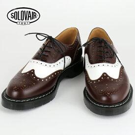 SOLOVAIR ソロヴェアー 革靴 ブローグレザーシューズ イングリッシュ ナットブラウンホワイト メンズ レディース ギフト 紳士 男性 ビジネス靴 イギリス モッズ