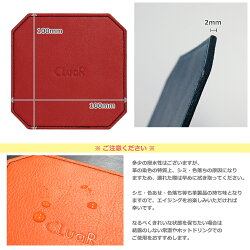【新商品】コースター本革レザー革メンズレディースシールアルギフトプレゼント【送料無料】