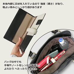 【名入れ可】手帳カバーB6変型縦型スリム革ベルト付きノートカバーレザー本革メンズレディースビジネス【ラッピング可】【送料無料】