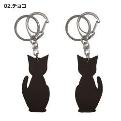 猫チャームキーホルダーキーリングバッグチャーム本革レザー革日本製メンズレディースシールアルギフトプレゼント【送料無料】