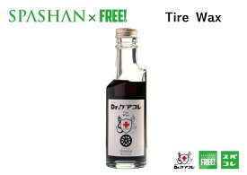 スパシャン Drケアコレ タイヤワックス タイヤWAX 高純度シリコンの耐久力 SPASHAN 洗車 カーケア コーティング剤