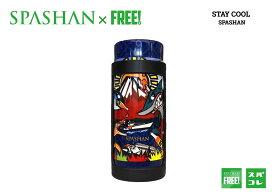 SPASHANFREEオフィシャル スパシャン STAY COOL SPASHAN 紺 E スパシャン限定デザイン ステイクール ステンレスボトルクーラー SPASHAN