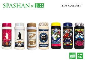 SPASHANFREEオフィシャル スパシャン STAY COOL 全種類7SET スパシャン限定デザイン ステイクール ステンレスボトルクーラー SPASHAN