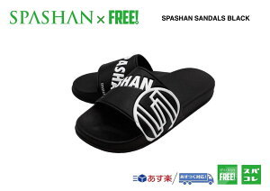 SPASHANFREEオフィシャル スパシャン サンダル ブラック S M L SPASHAN シャワーサンダル