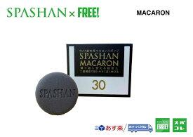 SPASHANFREEオフィシャル スパシャン マカロン 究極のきめ細やかなスポンジでWAXやカミカゼなどの塗布に SPASHAN 洗車 カーケア コーティング剤 スポンジ