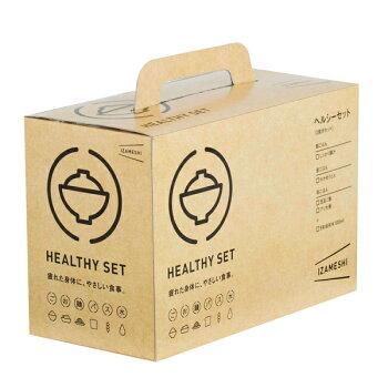 イザメシヘルシーセット(長期保存食・一日セット)